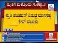 #MeToo: Arjun Sarja Files Defamation Case Against Sruthi Hariharan