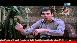 «مجدي» على طريق العالمية بـ«مشاية».. لو قلت مستحيل مش هعيش #نشرة_المصرى_اليوم