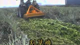 Tractor Mower for Pineapples-Agricultural Machinery by ATTA International Enterprise Corp.