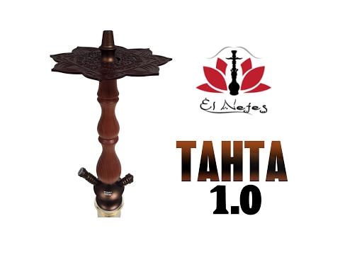 ElNefes Tahta ─ Best Shisha Vídeos