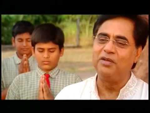 Hey Ram Jagjit Singh Popular Devotional Song Mp3 MB