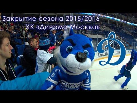 Предматчевое шоу ХК «Динамо» Москва с элементами 3D