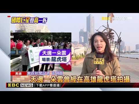 藏不住喜悅 韓國瑜:好萊塢大咖可望和高雄合作