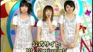 ヌキ天のネギッコ第5週目です。2009年6月10日放送。曲は「Disco!! The ...