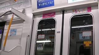 東京メトロ南北線9000系9005f走行音 麻布十番~溜池山王 thumbnail