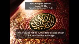 Very Nice Recitation -Verses about Riba - Usury is Forbidden Surah Al Baqarah verses 275- 281
