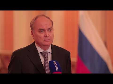 Посол России в США о захвате дипсобственности РФ