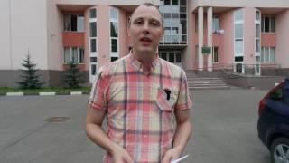 видео Судебные решения.РФ Постановление