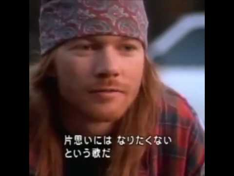 Axl Rose Explains The Meaning Of November Rain And Estranged Youtube