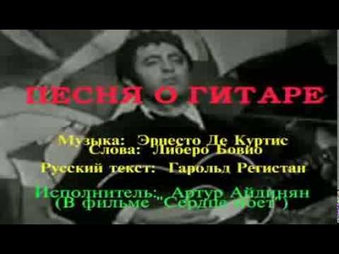 Русские романсы - a-