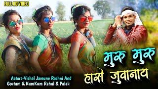 💃Piru Solanki🎶मुरू मुरू हासे जुवानाय .वीडियो‼️Muru Muru Hase Juvanay Koi De Tharo Naam,Marathi Dance