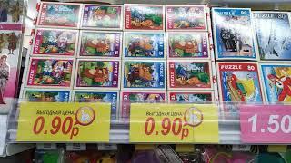 Товары в магазине три цены #4