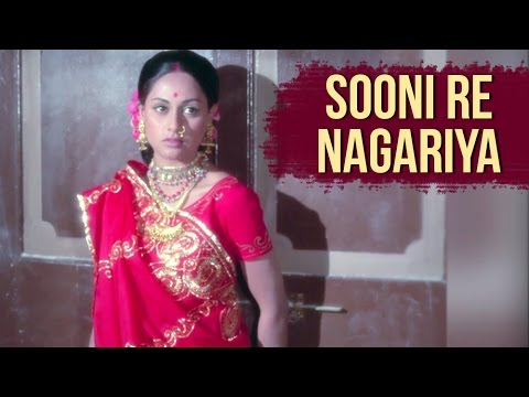 Sooni Re Nagariya Full Video Song | Uphaar | Lata Mangeshkar Hits | Laxmikant Pyarelal Songs