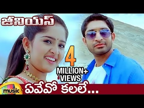 Genius Telugu Movie Songs | Yevevo Kalale Video Song | Havish | Sanusha | Mango Music