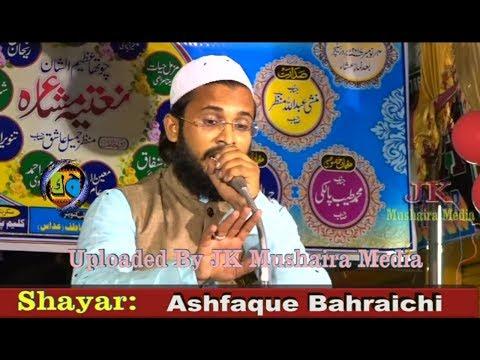 Ashfaque Bahraichi All India Natiya Mushaira Malik Tola Mau 2017