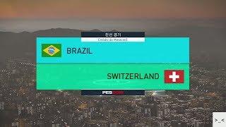 러시아 월드컵 브라질 vs 스위스 매치 게임 경기 예측 하이라이트 영상