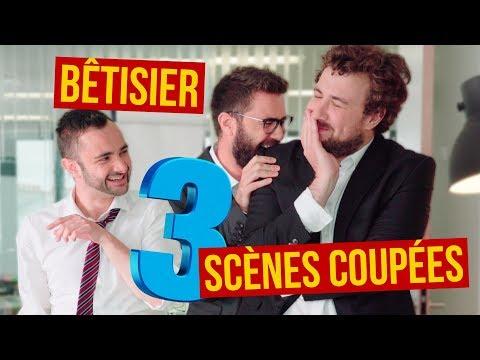 LES RÉUNIONS 3 BÊTISIER SCÈNES COUPÉES