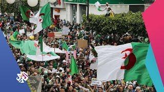 الساعة الأخيرة | الجزائر .. الحراك الشعبي في الجمعة الحادية عشر