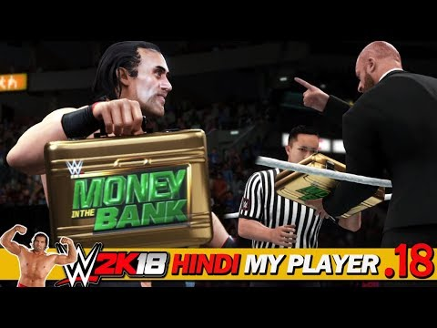 """WWE 2K18 (Hindi) My Player #18 """"MITB CASH IN"""" (PS4 Pro Gameplay)"""