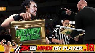 WWE 2K18 (Hindi) My Player #18
