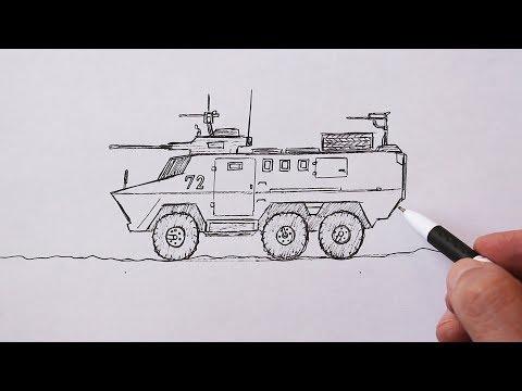 Как нарисовать БТР ручкой поэтапно