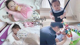 [육아브이로그] 생후 3개월 아기 놀아주기 일상 /아빠랑 저녁산책 , 85일 지호 , 행복하게 육아하기, 100일아기 놀아주기