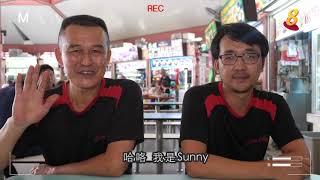 【回顾2019】8视界10大视频 殡葬礼仪师谈生死夺冠