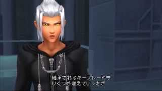 [English subtitles] Kingdom Hearts HD 2.5 ReMIX Secret Ending - A Will That Is Passed On [1080p]