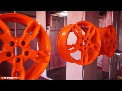 Порошковая покраска автомобильных дисков в Ижевске #заколхозимфокус