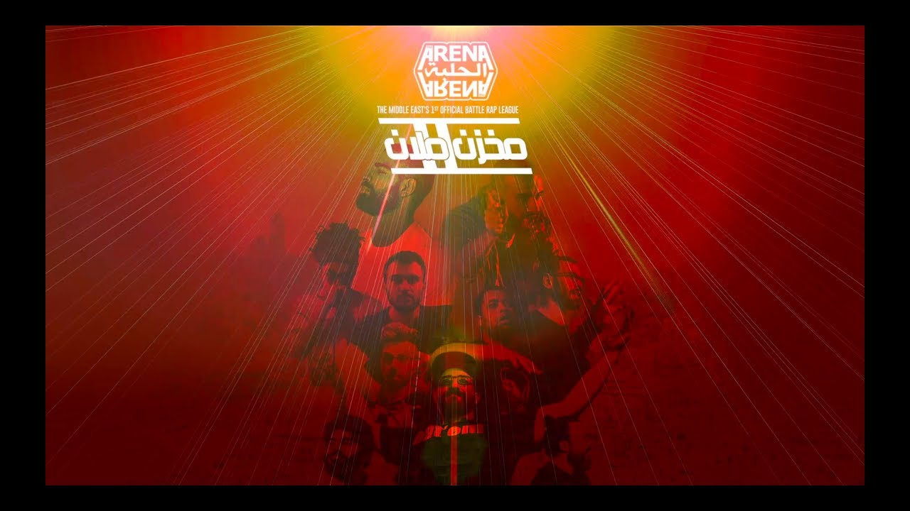 The Arena: How battle rap music is helping to preserve the