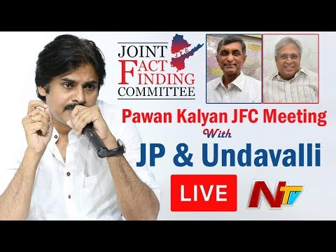 Pawan Kalyan's JFC Meeting with Jayaprakash & Undavalli LIVE    Janasena    NTV