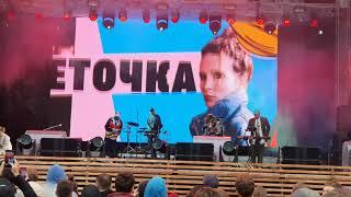 Монеточка x Витя Исаев x band - Кумушки | Каждый раз Live @ Bosco Fresh Fest 2019|6|29 Москва