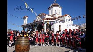 Κουρμπάνι Αγίου Τρύφωνα Γουμένισσας 2020 - Eidisis.gr webTV