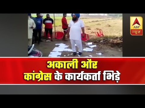 Akali Dal & Congress Workers Get Involved In A Fight In Jalandhar | ABP News