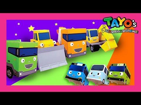 Tayo Strong Heavy Vehicles Clang Clang Bang Bang! l Tayo's Sing Along Show 2 l Tayo the Little Bus