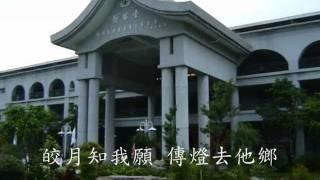 馬來西亞柔佛州峇株巴轄慈濟志工,回台灣參與全球四合一幹部精進研習會。
