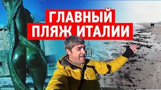 отдых на море видео бесплатно