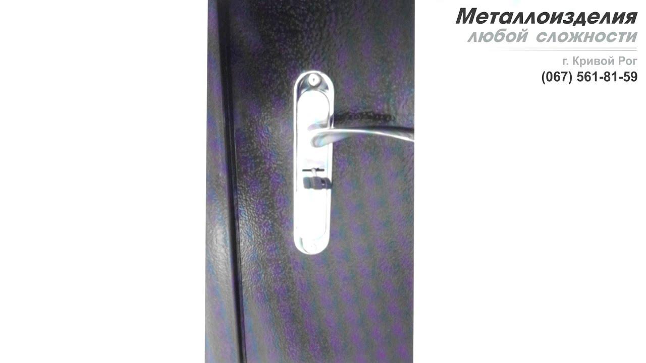 Купить недорого входные металлические двери от производителя (цены .