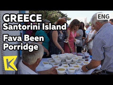 【K】Greece Travel-Santorini Island[그리스 여행-산토리니섬]교회에서 나눠먹는 파바 콩 죽/Fava Been/Porridge/Church