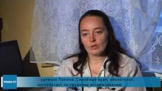 Что делать, если ребенок наглотался воды?(Дудченко Полина Семейный врач, неонатолог, консультант по грудному вскармливанию., 2010-02-26T08:11:20.000Z)