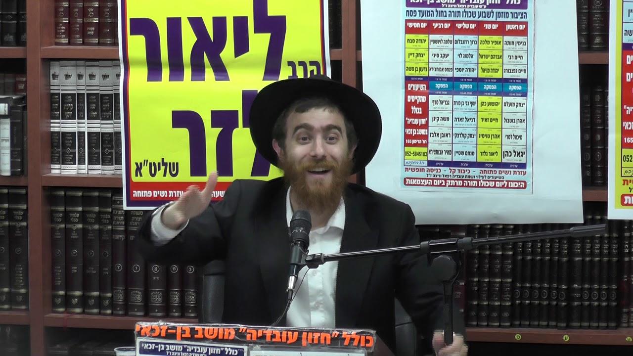 הרב יחיאל גלוכובסקי :  תניא . אגרת התשובה .  פרק יא  .