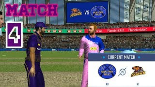 #4 KKR vs RR - Kolkata vs Rajasthan Our team Rcpl / IPL 2019 -2020 Real Cricket 19 Tournament