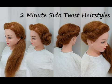 2 Minute Side twist ponytail & Bun: Easy Hairstyles - YouTube