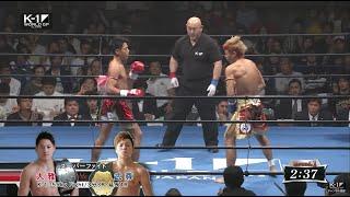 Taiga vs Takeru【K-1 -55kg Fight】