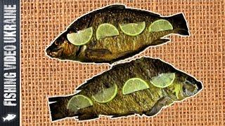 Рыба горячего копчения | Копчение в домашних условиях | HD