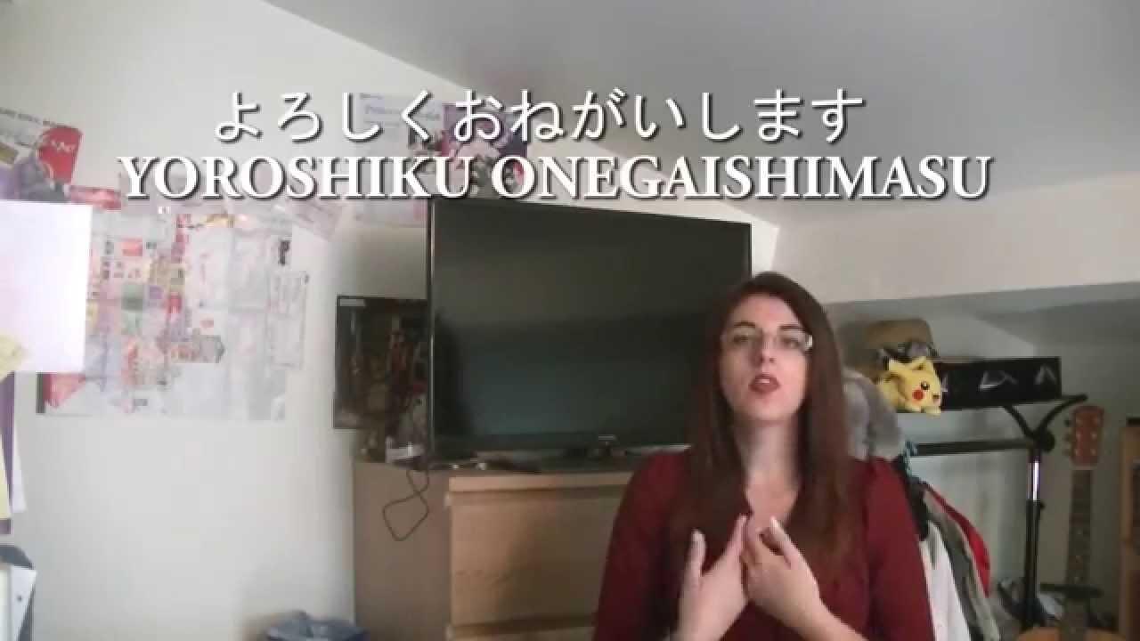 cours de japonais 01 expressions utiles et pronoms personnels youtube. Black Bedroom Furniture Sets. Home Design Ideas