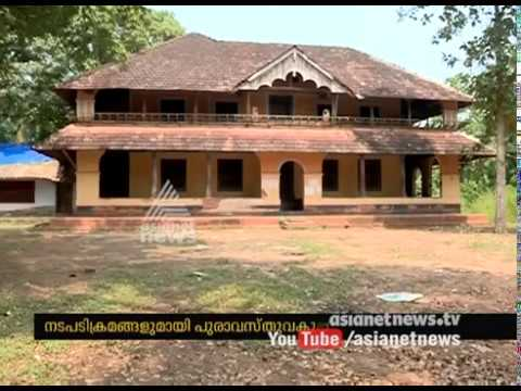 Archaeology department to take over Neeleswaram palace