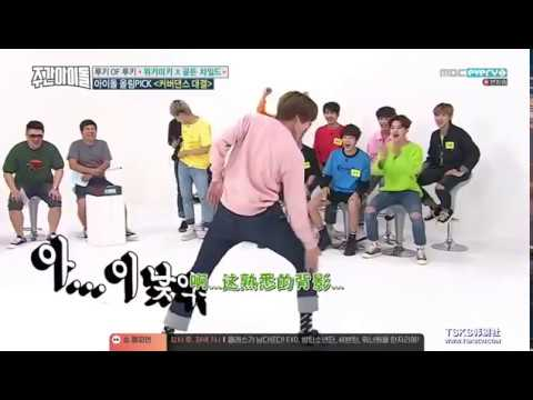 170913 Golden Child Daeyeol - 'The Chaser' Dance Cover @Weekly Idol