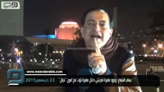 بالفيديو| بسام الشماع: دفن نفرتيتي بمقبرة توت عنخ آمون