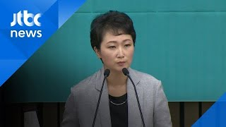 이언주, 한국당 입당설·영도 출마설에…정치권 반응은?